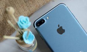 iPhone 7 Ekram Değişmi